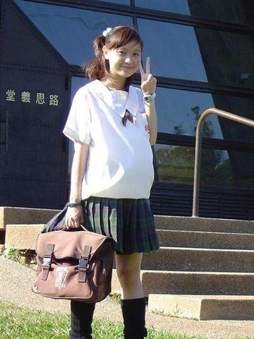 衛道中學.jpg