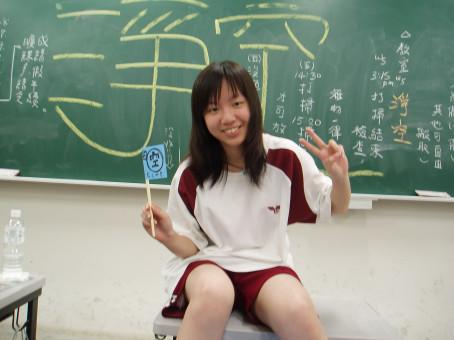大里高中2.jpg