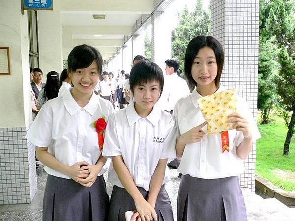 文興高中.jpg