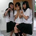 新化高中.jpg