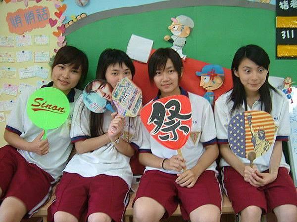 新化高中2.jpg