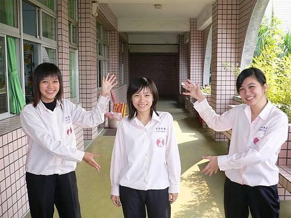 鳳新高中3.jpg