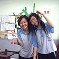美和高中2.jpg
