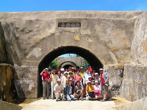 澎湖之旅 384