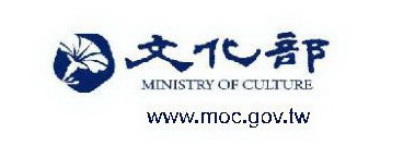 文化部邀請卡invitation1006-2
