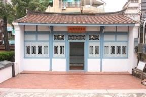 蓬壺書院門廳東側.jpg