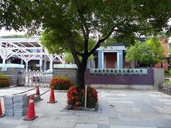 海東書院舊址.jpg
