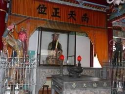 29 火神廟2.jpg