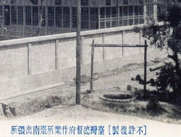 96馬兵營井3.jpg