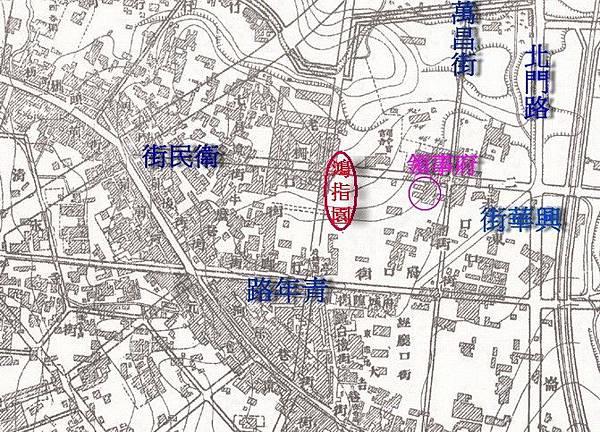 102鴻指園(四合亭)1.jpg