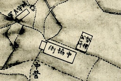 1875年間〈臺灣府城街道圖〉中之協標中營衙署(中協衙).jpg