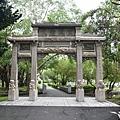 臺南公園內的「重道崇文坊」2.jpg