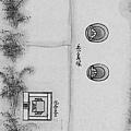 ﹤重修臺郡各建築圖說﹥書影中的「北門兵丁義塚」.jpg