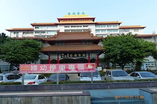 今臺南醫院,昔日「臺南病院」的觀景已不復.jpg
