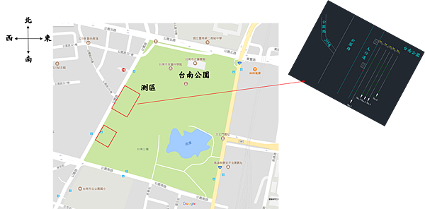 圖C-1.png