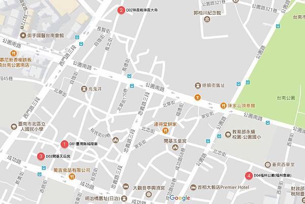 D廟壇功祠:官祀建築圖.jpg