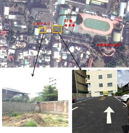 圖4 台南市忠義路1 段92號停車場及旁邊民宅.jpg