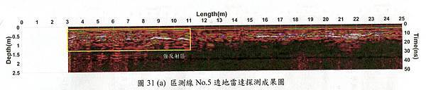 圖031.jpg