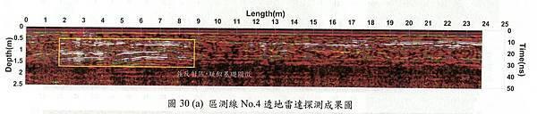 圖030.jpg