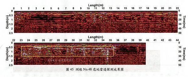 圖045.jpg