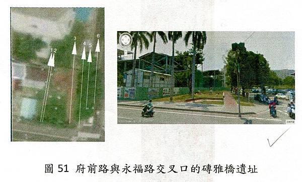 圖051.jpg