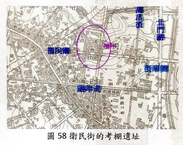 圖058.jpg