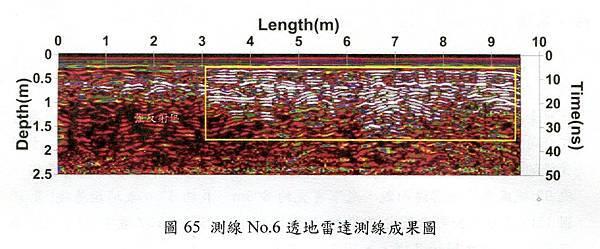 圖065.jpg