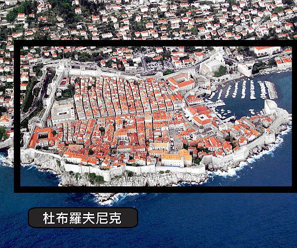 717px-Dubrovnik_crop