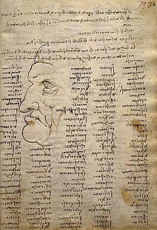 409px-Codex_trivulzianus