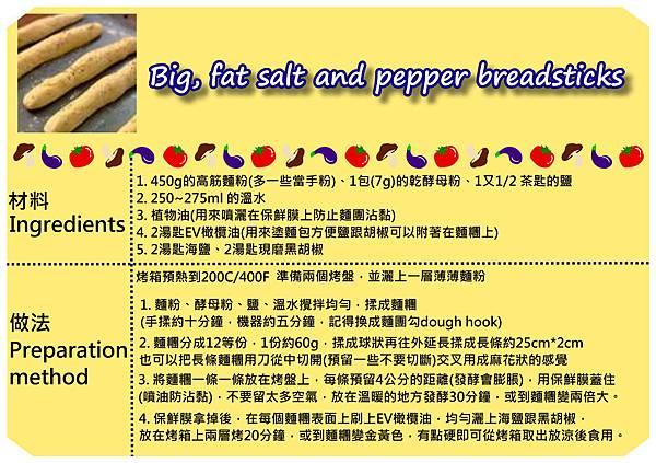 salt and pepper breadsticks