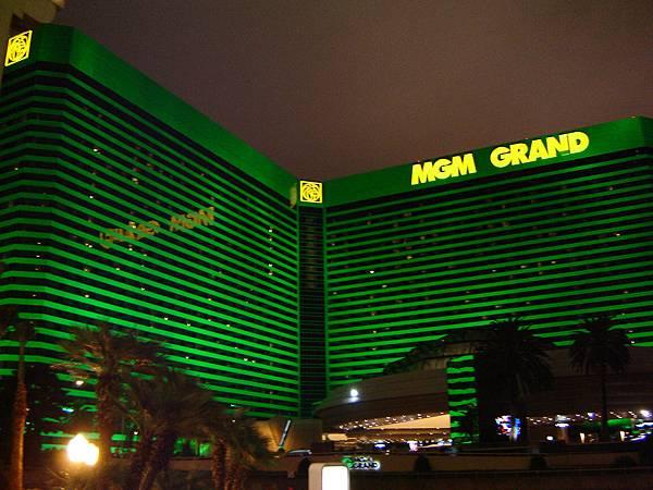 MGM_Las_Vegas