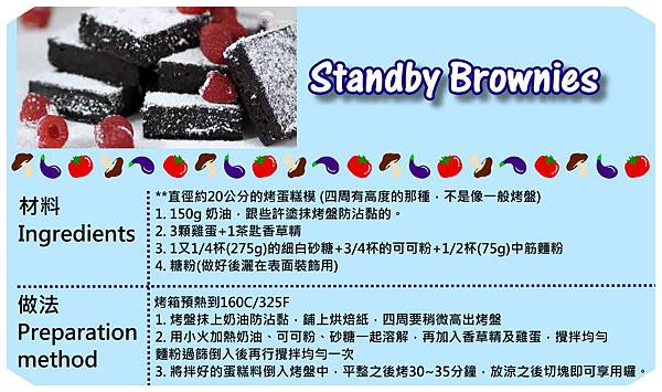 standby brownies