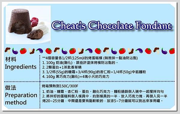 cheats chocolate fondant