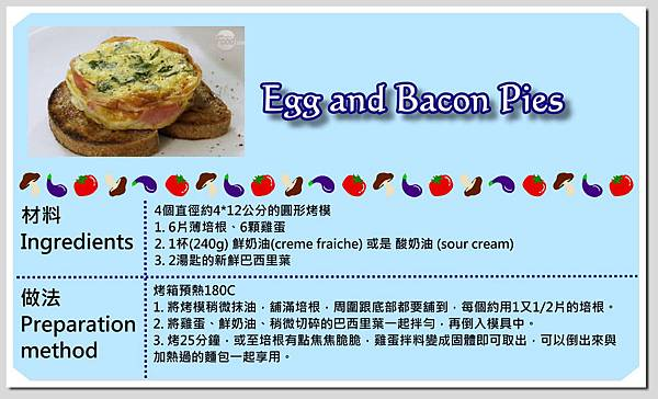 Egg and Bacon pies2