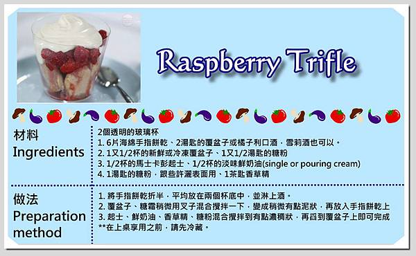 raspberry trifle 2