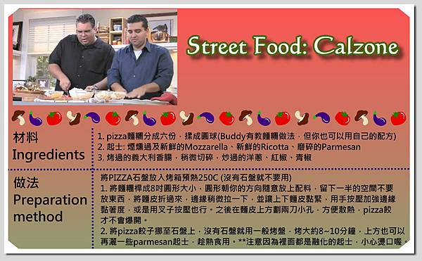 street food calzone