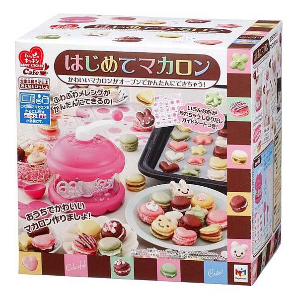 Macaron-Toy