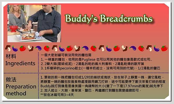 buddy breadcrumbs