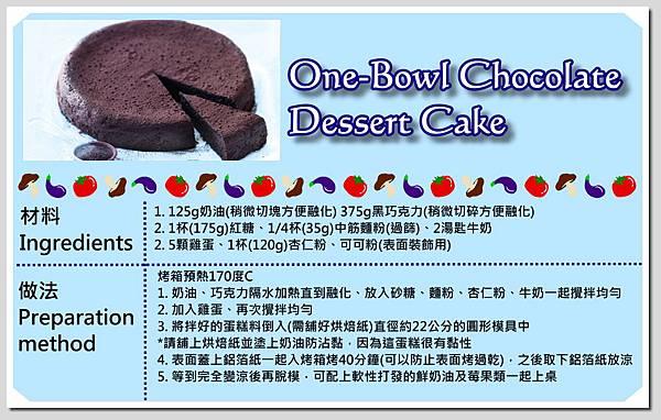 one-bowl chocolate Dessert cake