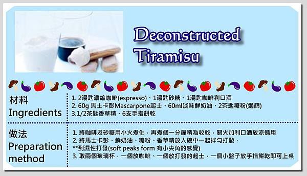 deconstructed tiramisu