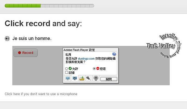 Duolingo018