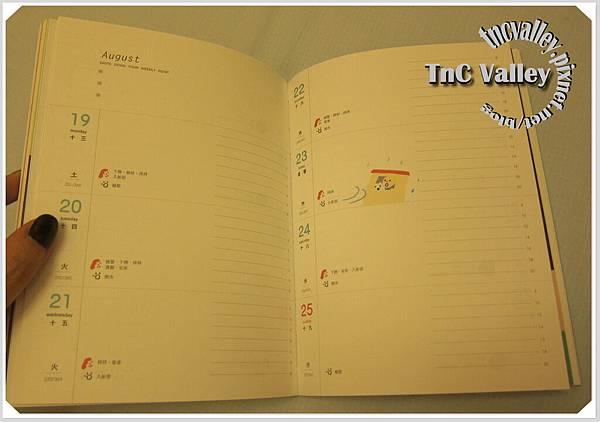 手帳012