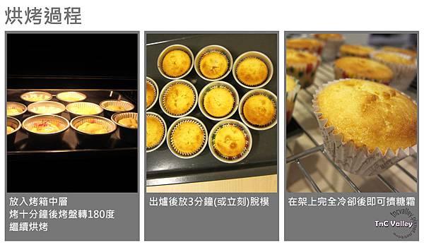 lemon cupcake 003