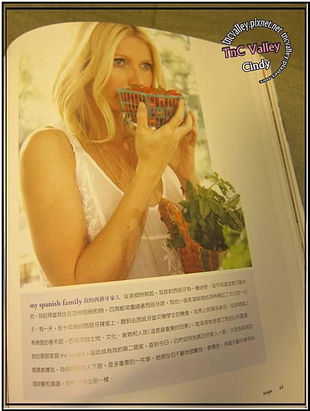 gwyneth paltrow 008.jpg