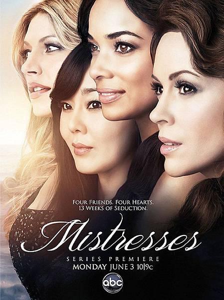 misstress 001.jpg