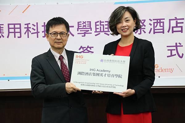 開設「英才培育學院」 洲際酒店集團與台南應用科技大學簽約.JPG