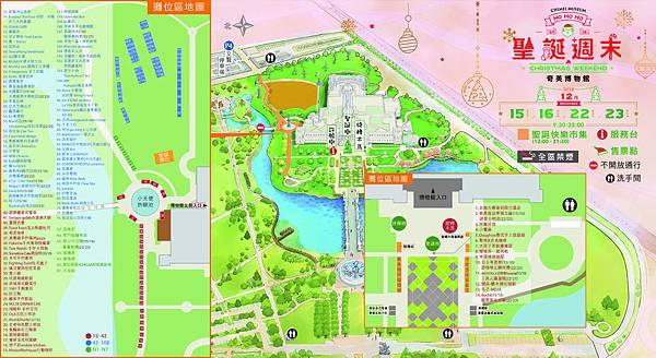 分區攤位圖-01.jpg