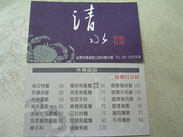 SANY5009.JPG