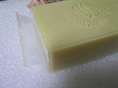 SGB 蜂膠柑橘光照紓緩冷製手工皂