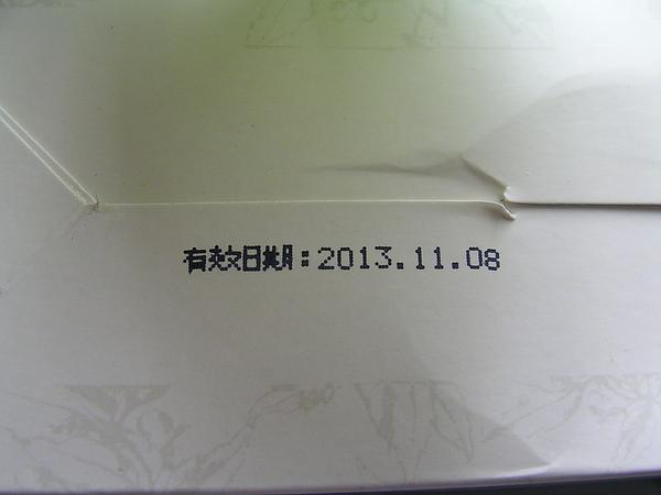 SANY5124.JPG